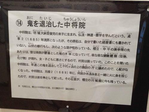 20130112_歴史民俗資料館-018