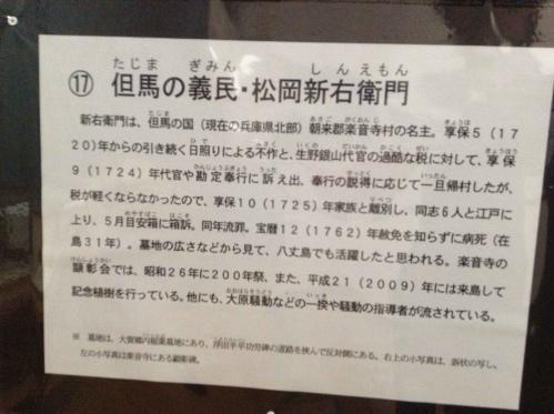 20130112_歴史民俗資料館-021