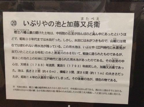 20130112_歴史民俗資料館-024