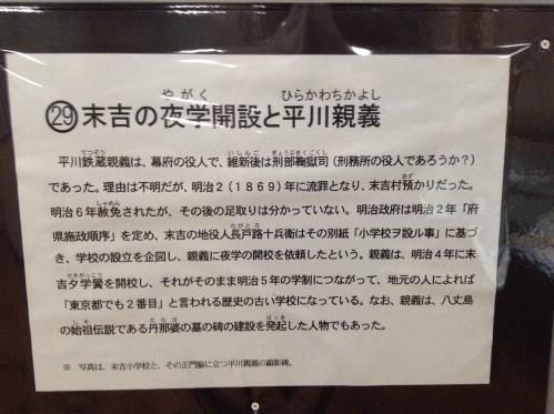 20130112_歴史民俗資料館-033