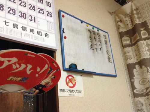 20130113_菜々屋-009