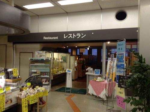 20130114_レストランアカコッコ-001