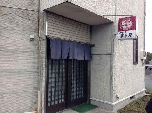 20130115_菜々屋-013