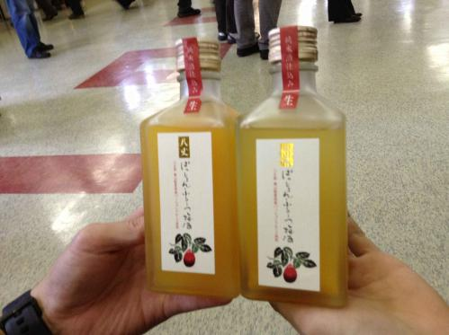 20130115_ぱっしょんふるーつ梅酒-002