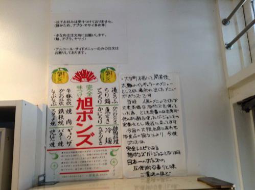 20130125_凛渋谷店-005