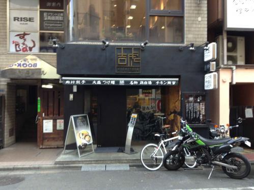 20130125_つけ麺大臣渋谷店-001