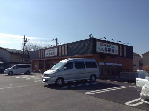 20130203_丸亀製麺相模原下九沢店-001