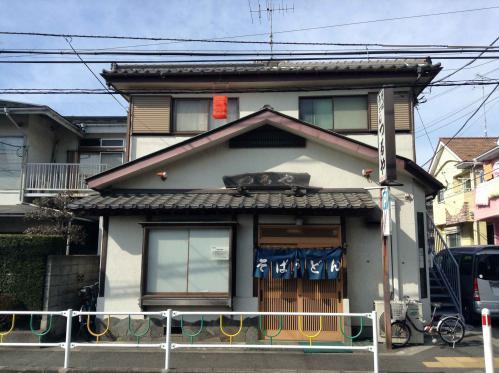 20130209_つるや-007