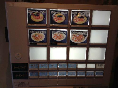 20130217_鶏王けいすけ秋葉原店-002