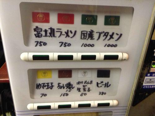 20130217_ラーメン富士丸神谷本店-002