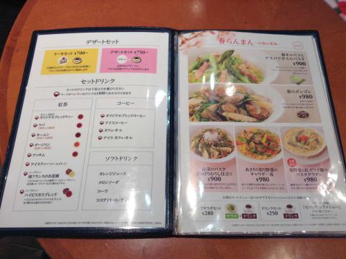 20130217_銀座コージーコーナーアルカード赤羽店-002
