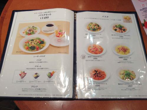 20130217_銀座コージーコーナーアルカード赤羽店-003