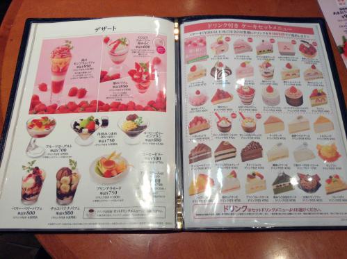 20130217_銀座コージーコーナーアルカード赤羽店-005