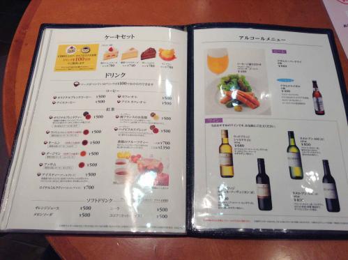 20130217_銀座コージーコーナーアルカード赤羽店-006