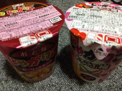 20130218_じゃがりこ-001