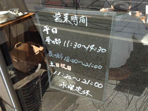 20130224_十八製麺-010