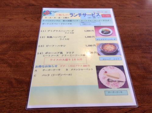 20130226_レストラン・ジョイ-003