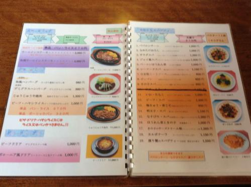 20130226_レストラン・ジョイ-008