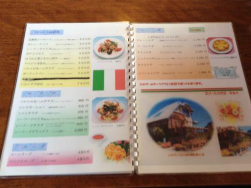 20130226_レストラン・ジョイ-009