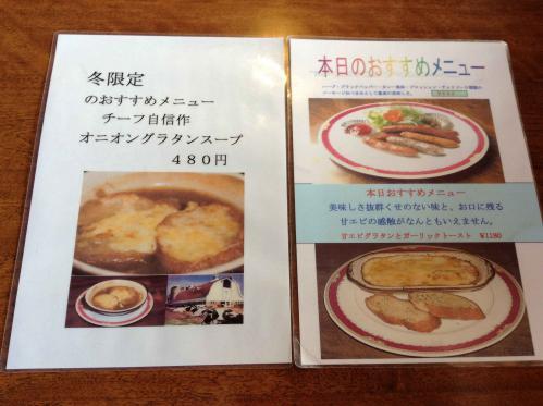 20130226_レストラン・ジョイ-013