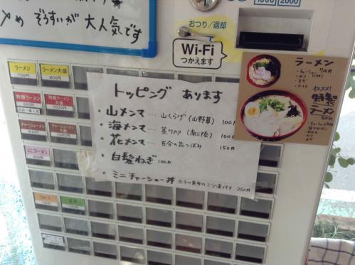 20130302_あおぞら-003