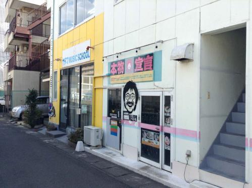 20130302_肥後っ子大石家-004