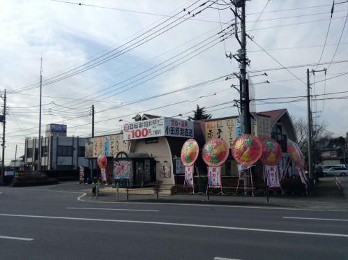 20130303_回転寿司まさのすけ本店-001