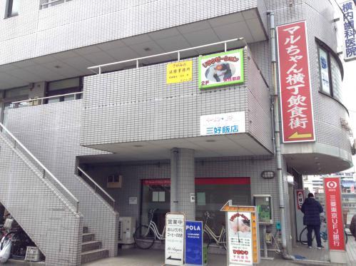 20130303_博多どんたく-001