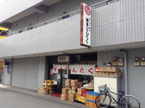 20130303_博多どんたく-003