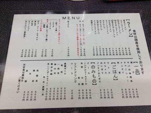 20130303_博多どんたく-006