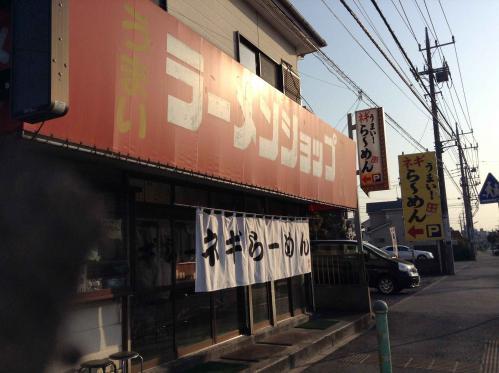 20130308_ラーメンショップ練間-003