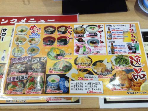 20130310_回転寿司まさのすけ本店北里店-003