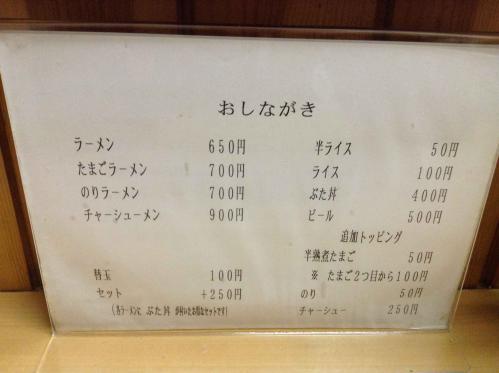 20130312_葵亭-001