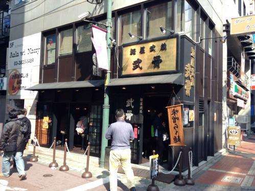 20130317_麺屋武蔵武骨-005