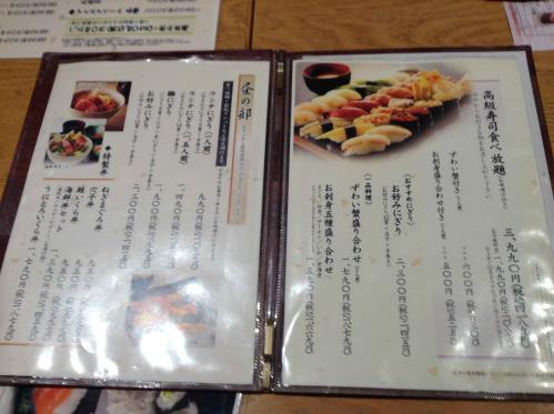 20130323_高級寿司食べ放題雛鮨ヨドバシ横浜店-001