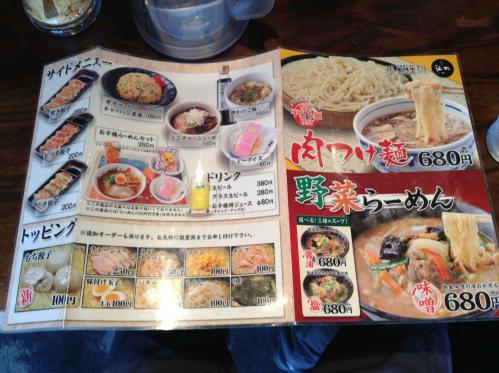20130324_北海道らーめん壱鵠堂新横浜店-004