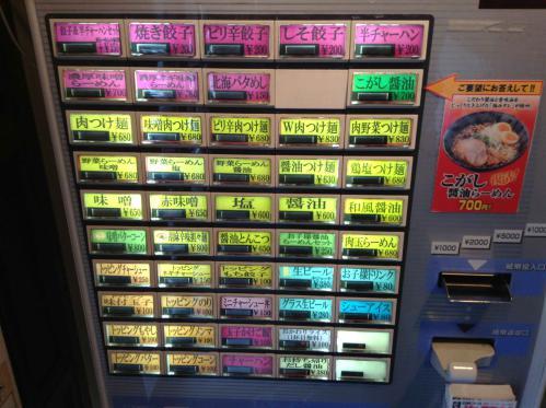 20130324_北海道らーめん壱鵠堂新横浜店-002