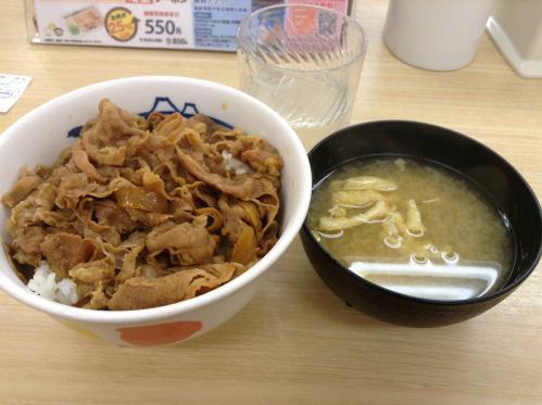 20130410_松屋淵野辺北口店-002
