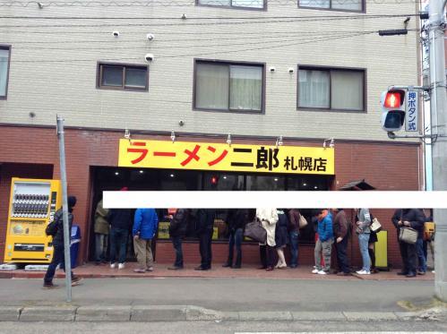 20130413_ラーメン二郎札幌店-016