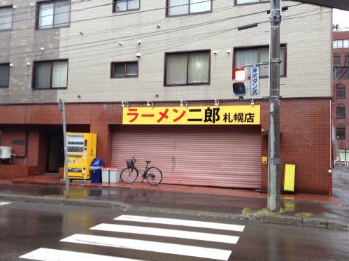 20130414_ラーメン二郎札幌店-001