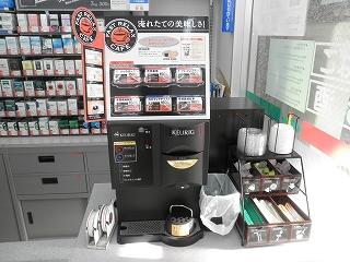 サンクスのコーヒー