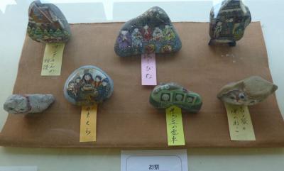2012..02.24 区民展 石アート
