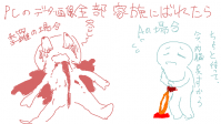 2013-2-2-8.png