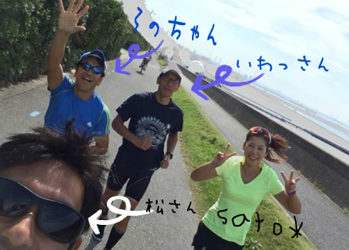 2014-09-24-11-26-54_deco.jpg