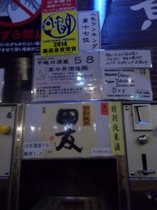 DSCN5748.jpg