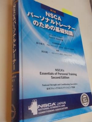 DSCN5875.jpg