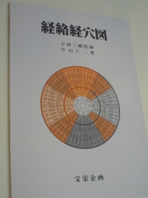 DSCN5883.jpg