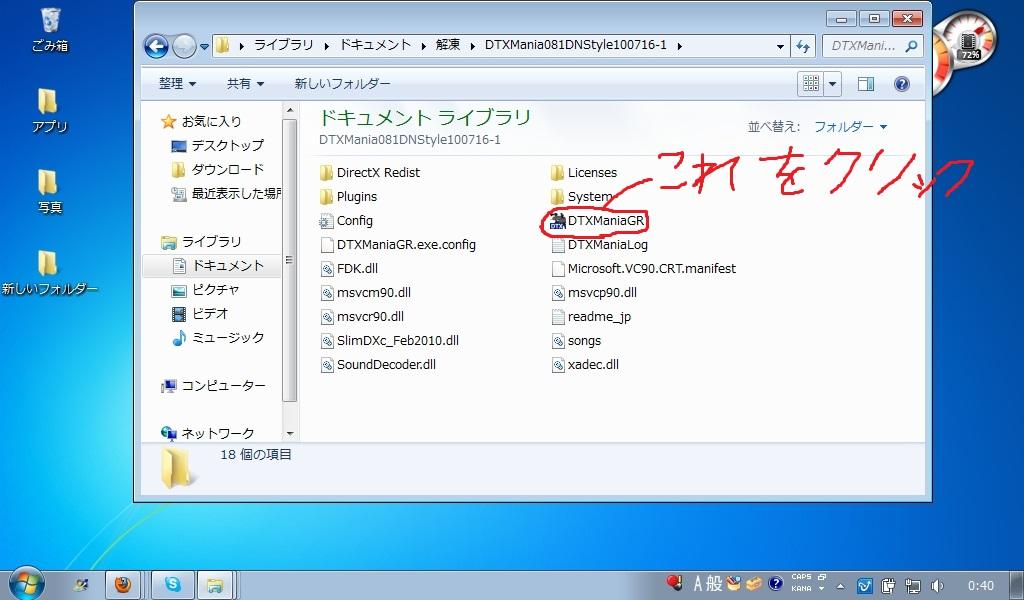 WS000003_20100817004346.jpg