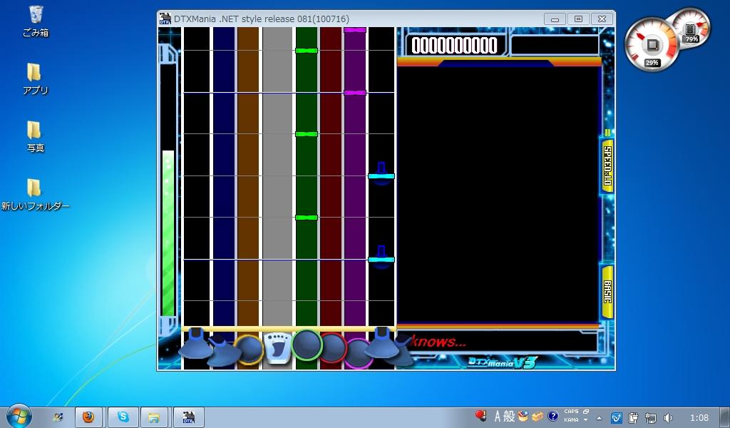 WS000006_20100817011148.jpg
