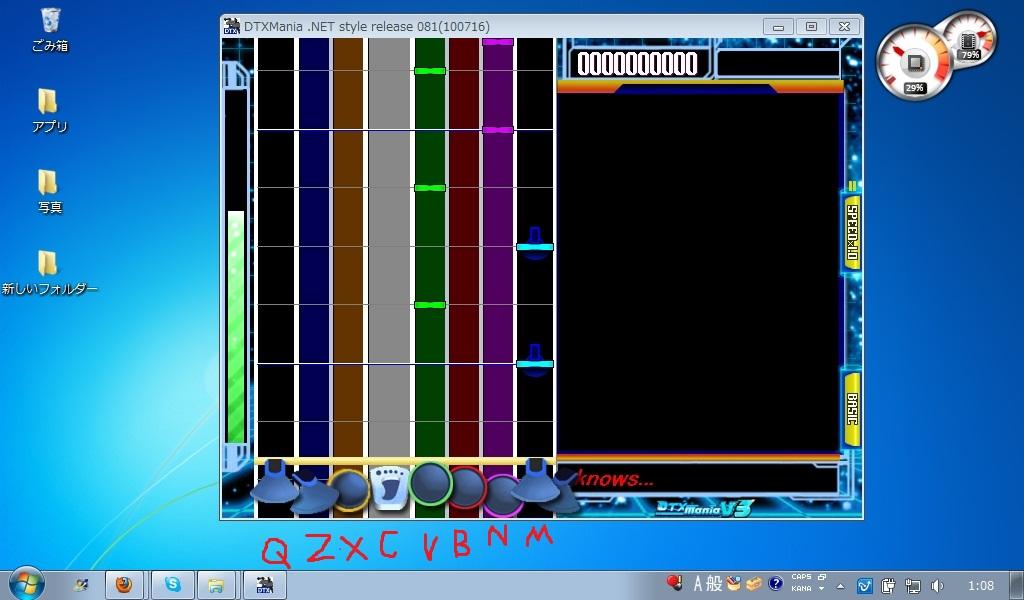 WS000006_20100817012327.jpg